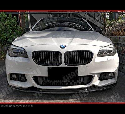 BMW F10 F11 水箱罩 520D 523I 530D 530I 535I M5