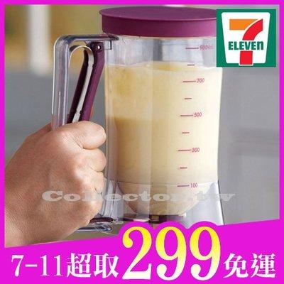【超取299免運】杯子蛋糕專用麵糊分配器 分液器 麵糊漏斗 batter dispenser 量杯