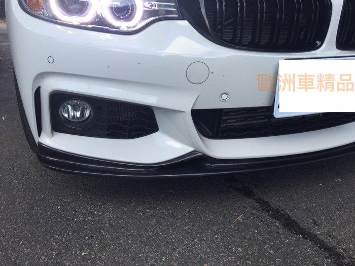 歐洲車精品 寶馬 BMW F32 F33 F36  M-tech 3D 碳纖維 前下巴 台灣製造品質第一 完美密合度