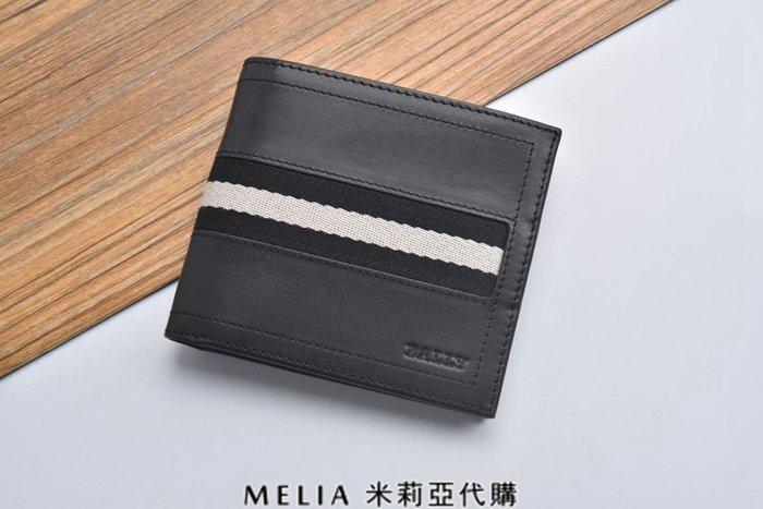 Melia 米莉亞代購 bally 貝利 2108新款 春季新品 真皮 牛皮 短夾 皮夾 基本款 衝評價$1680 黑色