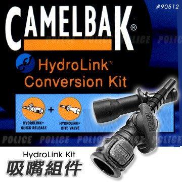 【ARMYGO】 Camelbak 水袋 止水閥、吸嘴口組