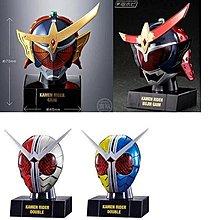全新4盒 幪面超人 仮面 幪面之世界 頭像 鎧武 Masked Kamen Rider Head world 01 1 4 04 5 Bujin Gaim W