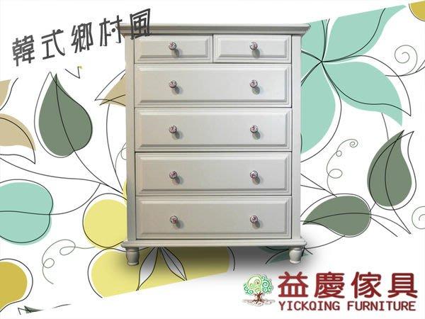 【大熊傢俱】K-02 韓式 鄉村風 斗櫃 置物櫃 收納櫃 實木斗櫃 另有 五斗櫃