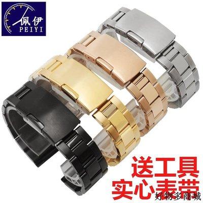 手錶配件 錶帶 實心不銹鋼表帶 精鋼手表鏈 男女 配件適配卡西歐 精工18 20 22mm全館免運價格下殺