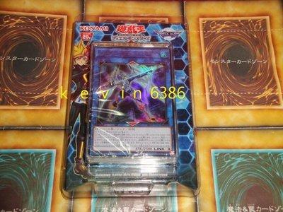東京都-遊戲王卡- SD34 連結高手牌組.套牌(內有44張卡片) 現貨