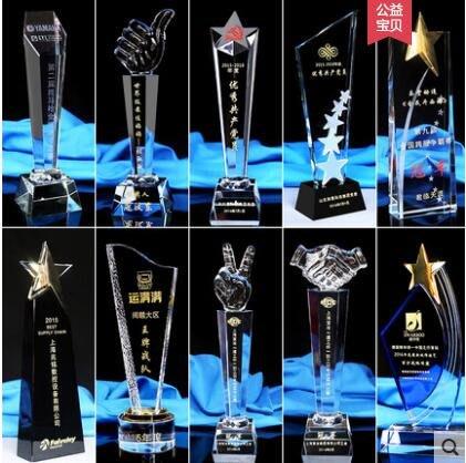 奇奇店-水晶獎盃定制 定做 藝術獎盃 刻字 比賽獎盃 水晶 定制 企業(尺寸不同價格不同)