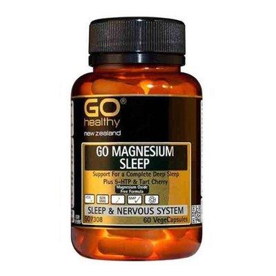 紐西蘭 高之源 鎂元素 60顆 800mg Go healthy magnesium 正品直航 疫情優惠價
