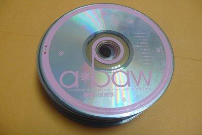 紫色小館86-2-------a-baw曾寶儀-想愛