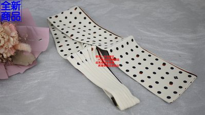 優買二手精品名牌店 LV MP1604 白 點 圓 點 條紋 領巾 絲巾 綁巾 領結 122X7公分 twilly 全新