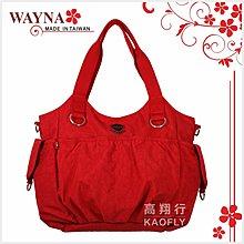 ~高首包包舖~【薇娜 WAYNA 】 超輕防水 多口袋 肩背包 側背包 兩用包 8951 紅色 台灣製