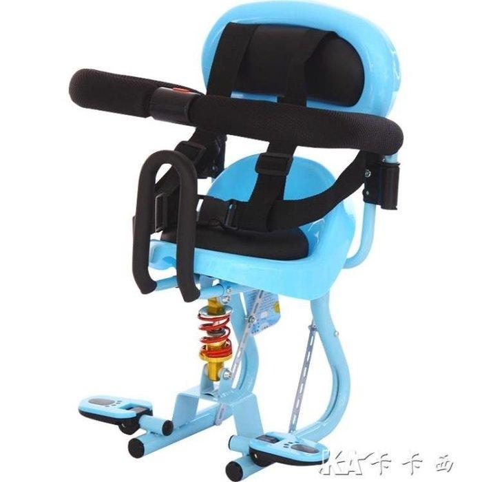 電動摩托車兒童座椅前置電動踏板車自行車小孩寶寶嬰兒座椅電瓶車 yysNXPN