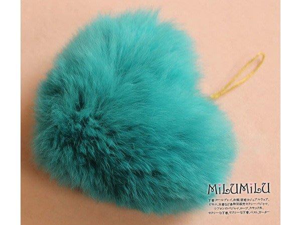 【MiLUMiLU】日單 VIVI 100% 獺兔毛 愛心 絨毛心形毛球 手機吊飾 手機鏈 包包配件掛件 藍