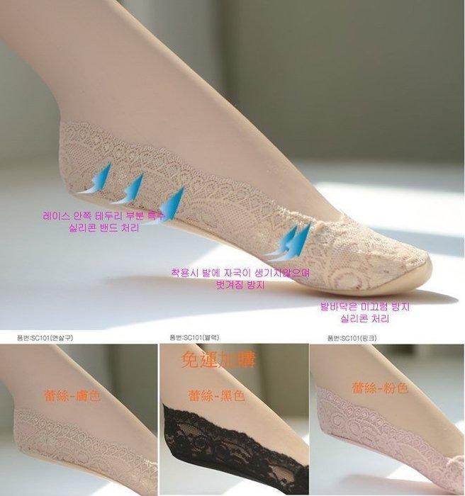 ☆╮A&T-TOMS╭☆韓國防滑矽膠細緻淺口 蕾絲隱形襪 船型襪蕾絲隱形襪 TOMS/豆豆鞋專用多色現貨供應中