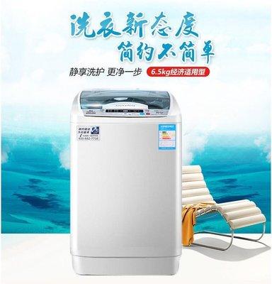 『格倫雅品』長虹家用全自動8KG波輪熱烘幹6.5kg迷妳小型洗衣機滾筒大容量甩幹
