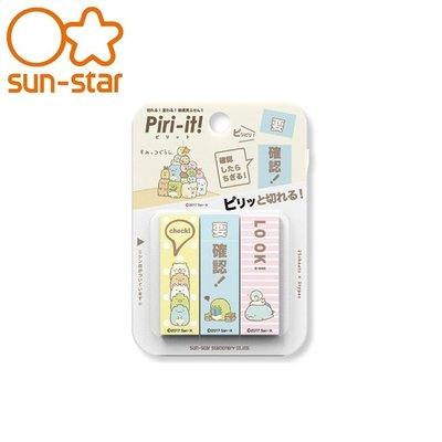 又敗家@日本SUN-STAR創意角落生物Piri-it!便利貼V自黏便籤S2814404便利貼角落小夥伴創意雙用標示便籤
