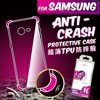 MQueen膜法女王 SAMSUNG A71 5G版 超薄TPU防摔殼 彈性 防水紋 透亮 撞擊緩衝 防撞 不黏手機