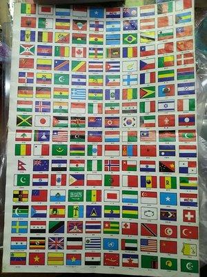 70-80年代萬國旗一張 龍獅旗 雪山獅子旗 懷舊殖民港英政府年代