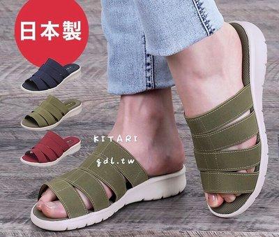 琳瑯滿屋~~日本Pansy輕量舒適拖鞋 〈新品到貨〉
