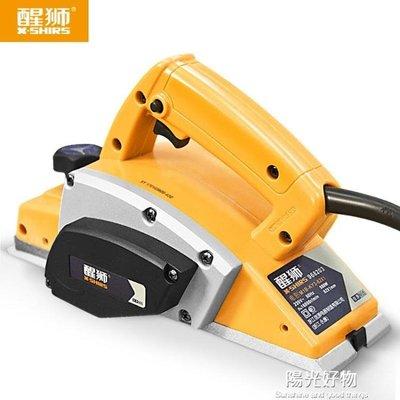 醒獅電動木工刨多功能家用小型電刨子木工工具壓刨機手提刨子電刨 220V