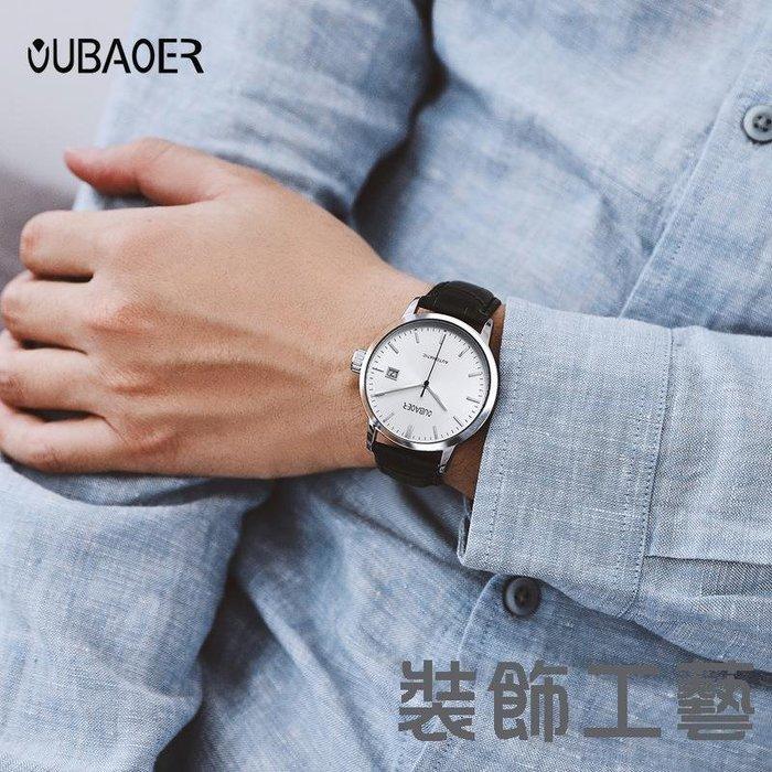 歐寶兒自動機械錶 真皮帶男錶 男士日歷背透手錶 商務休閑腕錶