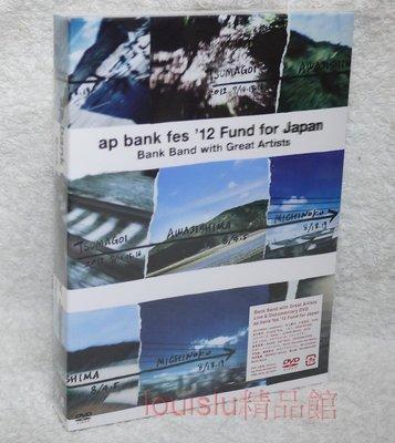 Mr.Children Bank Band ap bank fes 12 Fund for Japan 日版3 DVD