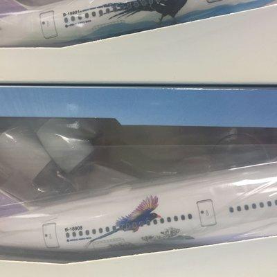華航藍鵲號彩繪機 A350-900 比例 1:200
