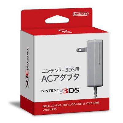[哈GAME族]任天堂 原廠 N3DS 3DS LL/NEW 3DS LL 主機 專用 變壓器 充電器 旅充 日規機專用