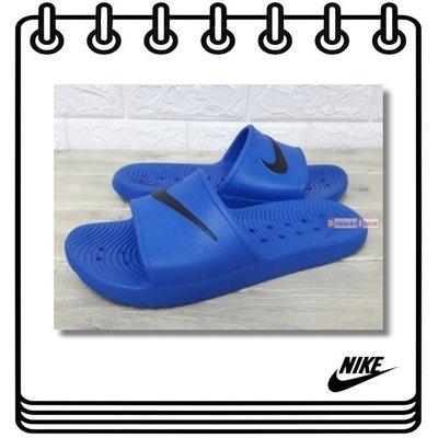 【Drawer】NIKE KAWA SHOWER SLIDE 防水拖鞋 無海棉 NIKE拖鞋 防水 皇家藍