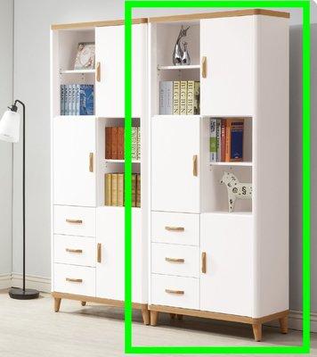 席娜 2.6尺書櫃😊暖暖屋傢俱傢飾😊LT