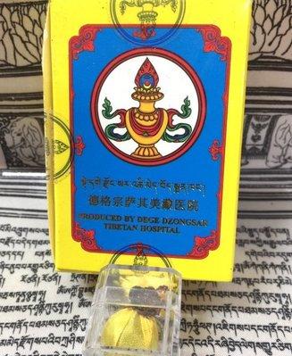 """西康德格宗薩寺製作""""寶如意珠""""甘露大寶丸(ㄧ顆)(上有封印)"""
