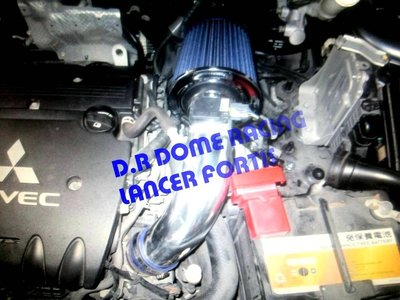 【童夢國際】D.R DOME RACING FORTIS 進氣鋁管 進氣組 高流量 香菇頭 OUTLANDER