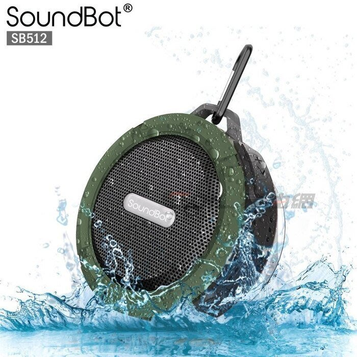 【易油網】SoundBot SB512 美國原廠聲霸 藍牙喇叭 防震防摔 防水藍牙