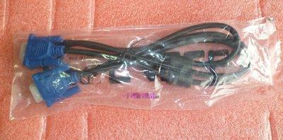 最便宜 3+5 VGA線 VGA傳輸線 電腦.螢幕專用D-SUB 1.5M 150CM 1.5米