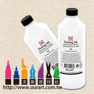 【美術社直營y】荷蘭 泰倫斯 Talens Drawing Ink 製圖墨水 490ml 白標