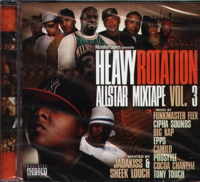 八八 - Heavyrotation Allstar Mixtape - Heavy Rotation Jay-Z