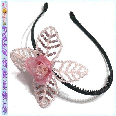 ☆POLLY媽☆歐美進口珍珠紗花芯水晶角珠鐵絲串珠花朵黑色包緞有齒髮箍