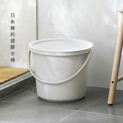 日系簡約塑膠水桶 居家家用廚房洗車帶蓋儲水桶_☆好物優HiGoods☆
