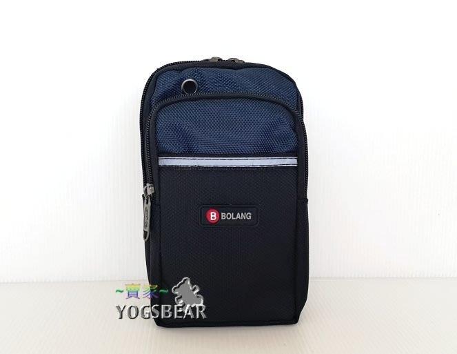【YOGSBEAR】 6吋 直立式 手機袋 掛包 腰包 手機包 斜背包 腿包 工具包 護照包 5246 藍