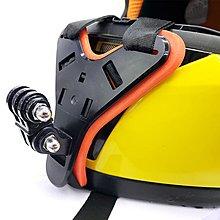 【呱呱店舖】Gopro 摩托車頭盔固定底座 下巴固定支架 適用hero7/6/5 小蟻運動相機 騎行配件