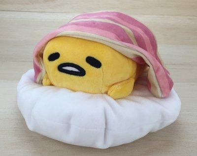 尼德斯Nydus~* 日本正版 三麗鷗 脫力系 蛋黃哥 娃娃 公仔 培根棉被 好冷~ 30x21cm -L