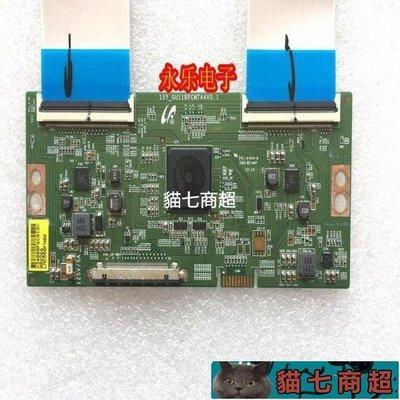 TCL原裝L48P1-CUD L55H8800A-CUDS邏輯板15Y-GU11BPCMTA4V0.1-貓七商超7120