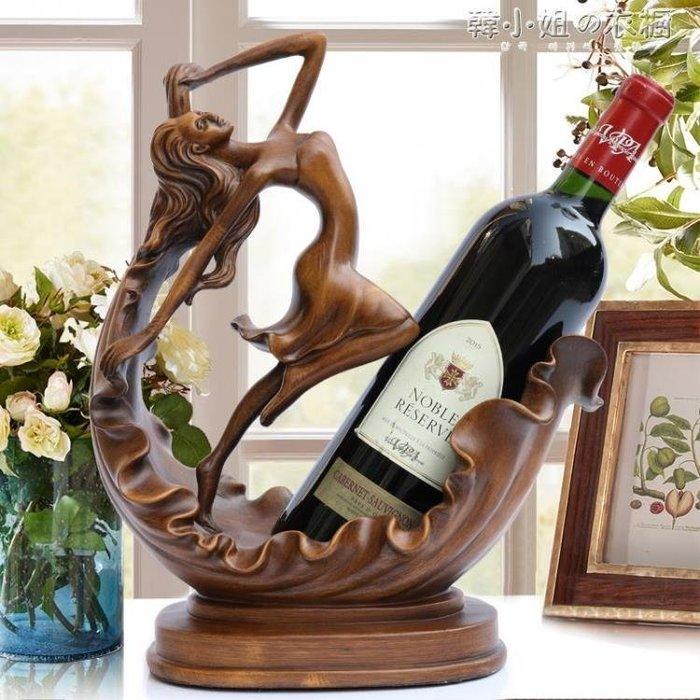 美女紅酒架客廳擺件北歐家居創意酒托現代簡約酒柜裝飾工藝品擺設YXS