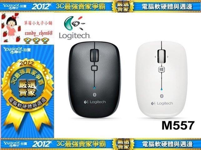 【35年連鎖老店】 羅技 M557 藍芽滑鼠有發票/可全家/3年保固