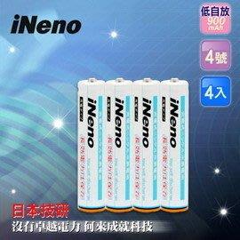#網路大盤大#日本技研iNeno艾耐諾低自放--4號900mah鎳氫充電電池4入(散裝) 特價140元