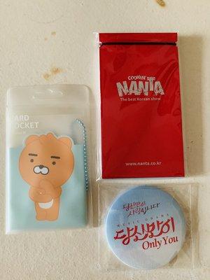韓國Cookin' NANTA便條紙+Kakao票卡收納夾+Only You音樂劇別針
