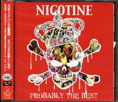 K - NICOTINE - Probably The Best - 日版 CD+VIDEO - NEW