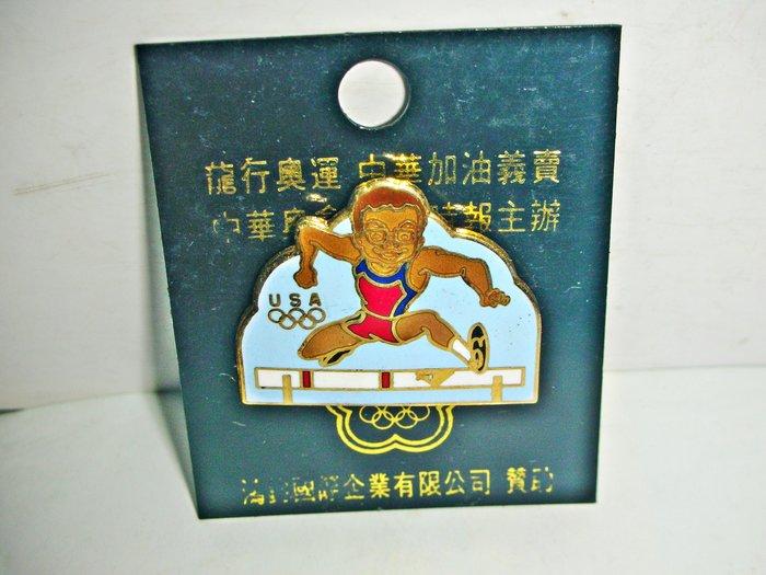 aaL皮1商旋.少見1988漢城奧運USA跨欄徽章/勳章/紀念章吊飾!--距今已有31年的歷史值得收藏!/6房樂箱141