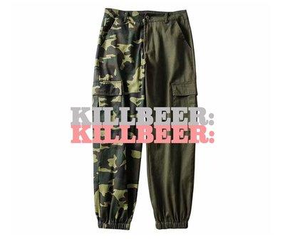 KillBeer:妞兒請妳別太帥之 歐美復古搖滾軍裝迷彩軍綠工裝拼接撞色縮口長褲工作褲休閒褲080906