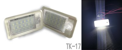 LED車牌燈 AUDI奧迪專用車牌燈 專車專用 A3 A4 A6 A8 Q7 Avant Quattro 通用款