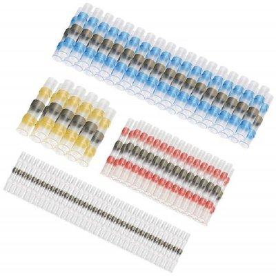 防水免焊熱縮套管【NF577】最新款 不用電火布 接電神器 免焊熱縮套管防水連接器 低溫焊錫環